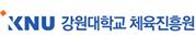 춘천시문화재단